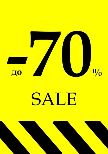 Акция в LTB скидки до 70%
