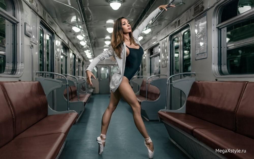 Знакомства в общественном транспорте